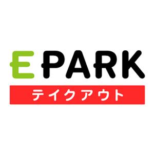 テイクアウト Epark