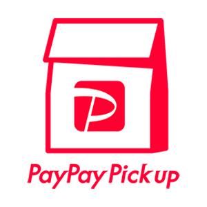 テイクアウト paypay Pickup